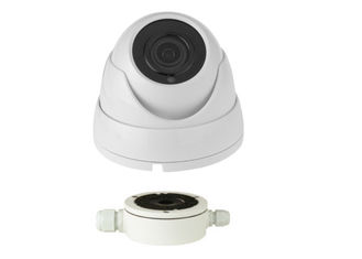 High Resolution Dome Network IP Camera 2MP 3.6mm Fixed Lens ONVIF 2.4 supplier