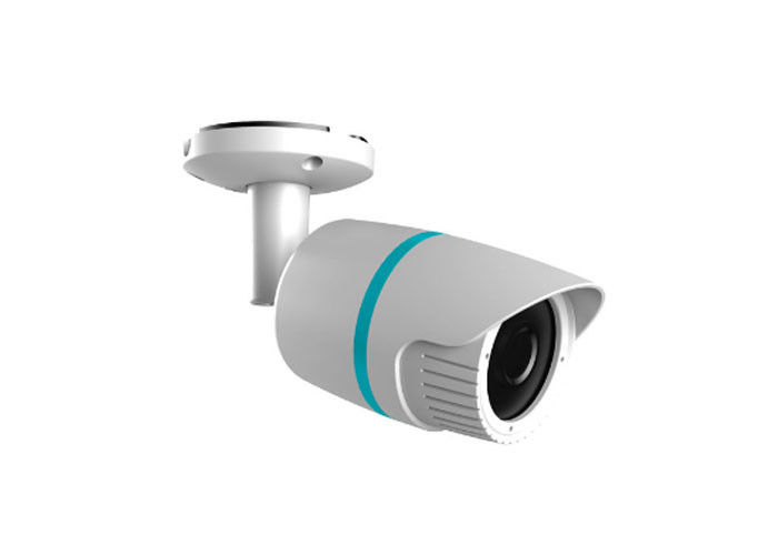 IP66 Network IP Camera 2MP , Infrared Bullet Security Camera Support Internal POE supplier